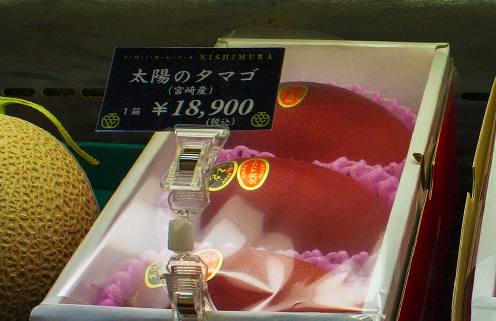 mango-omiyage