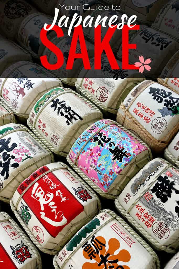 sake-pin2