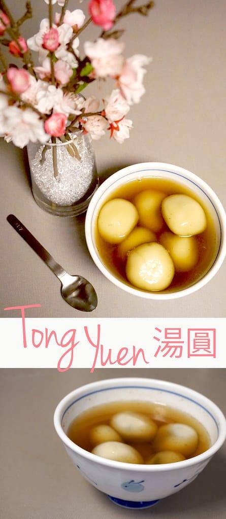 tong-yuen-pin