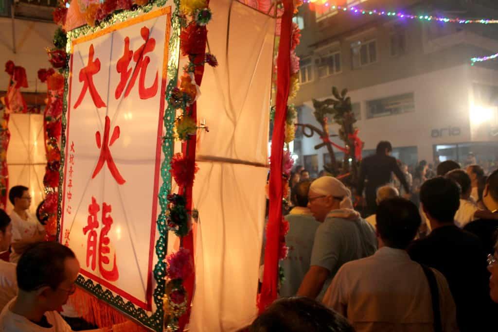 Hong Kong - Mid Autumn Festival
