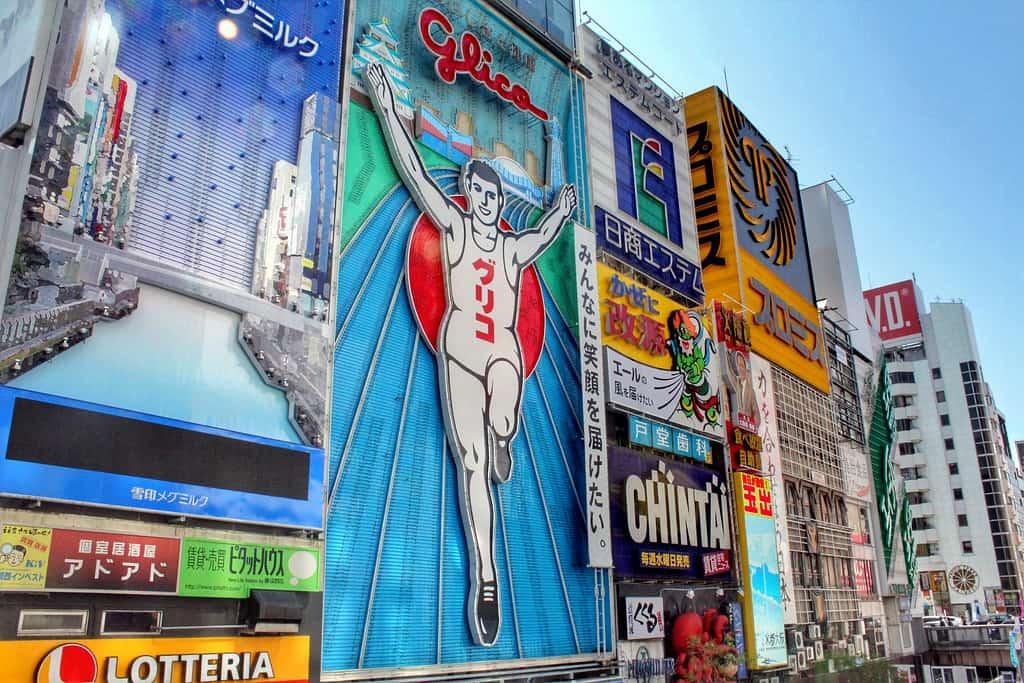 Osaka - 2011