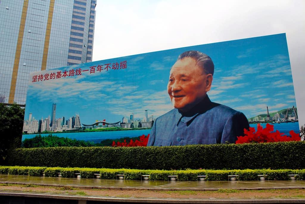 Shenzhen - Mar 2013