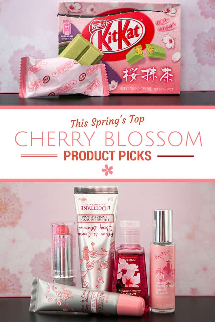 cherry-products-pin1