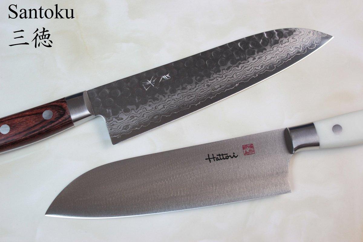 Best 5 Inch Japanese Santoku Knife Reviews
